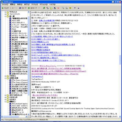 Diffbrowser2