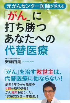 20150414_22_54_53_2