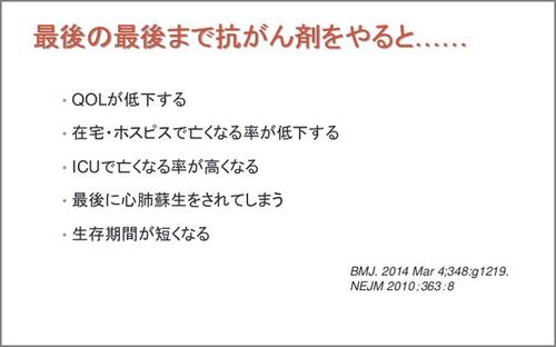 20150823_16_01_53_2