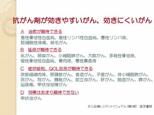 20150902_09_36_19