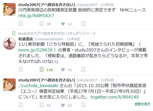 20151116_20_48_04_2
