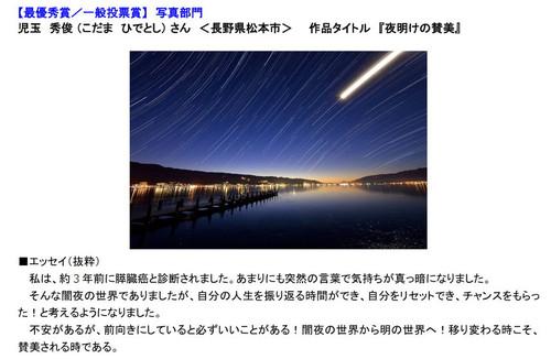 20160705_19_54_51