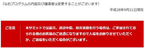 20161007_22_54_57