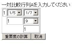 Wshot00065_2