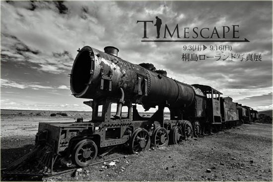 Kirishima_timescape550x367