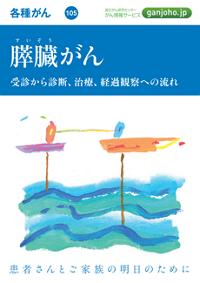 20150805_15_11_16_2