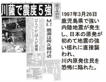 Hirose43s
