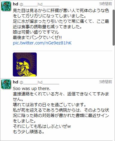 20151101_21_49_10