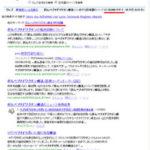 がん患者のためのインターネット活用術 (3)
