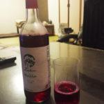 金魚さんの赤紫蘇ジュース(2)飲んでみた!