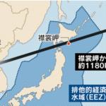 北朝鮮のミサイルは襟裳岬を通過していない