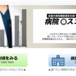 今日の一冊(85)『日米がん格差』