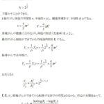 「がんもどき」理論を検証する (1)