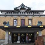 若冲展と南禅寺へ