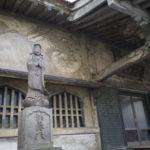 """外出許可:""""伊豆長八""""の漆喰彫刻"""