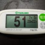 また低血糖、何か身体のシステムが変わった予感が・・・