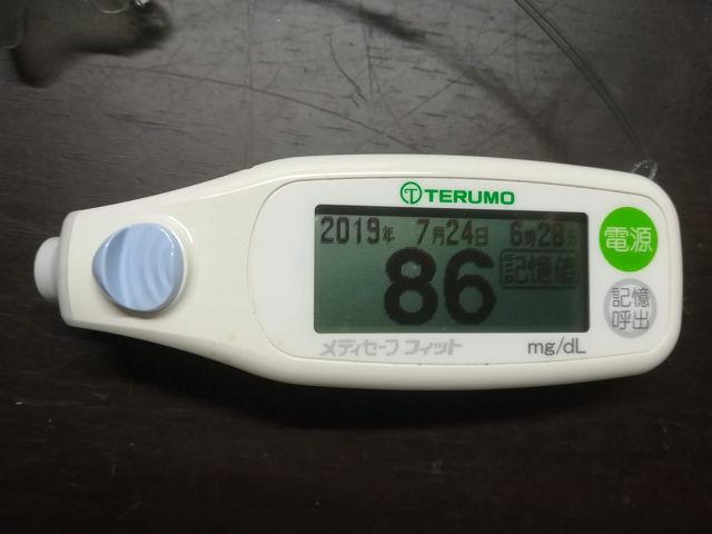低い血糖値