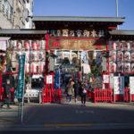 墓掃除と鷲神社