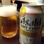 ノンアルコールビールも進化したものだ